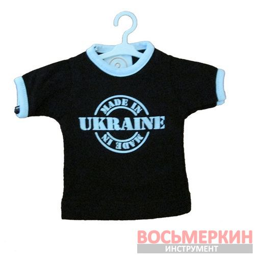 Футболочка декоративная Made in Ukraine