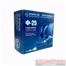 Латка камерная Ф 25 25 мм Россвик Rossvik