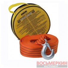 Трос буксировочный 6метров 3т 80-705