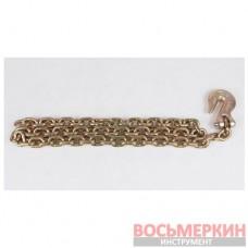 Кузовная цепь с крюком 1шт х 1,5 м ATS-4053-b Licota