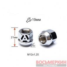 Гайка колесная A400144(11300) Cr D23 Z M12X1,25 Хром высота 21 мм Конус с выступом открытая ключ 19 мм