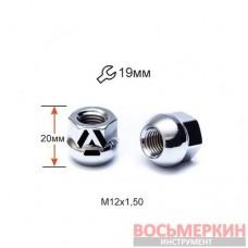 Гайка колесная A400145B(11325) Cr D23 Z M12X1,5 Хром высота 20 мм Сфера с выступом открытая ключ 19 мм