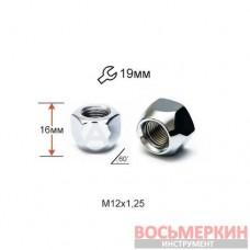 Гайка колесная A600044(11101) Cr M12X1,25 Хром высота 16 мм Конус открытая ключ 19 мм