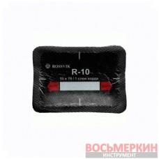 Радиальный пластырь R 10 термо 55 х 75 мм 1 слой корда Россвик Rossvik