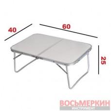 Стол складной 60 х 40 х 25 см RA 1826 Ranger
