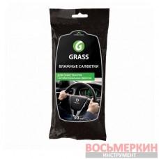 Влажные салфетки для очистки рук с антибактериальным эффектом IT-0314 Grass