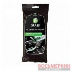 Влажные салфетки для ухода за интерьером автомобиля IT-0311 Grass