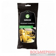 Влажные салфетки для ухода за кожаным салоном с натуральным воском карнауба IT-0312 Grass