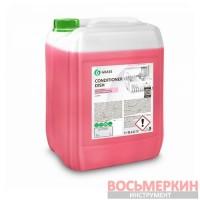 Ополаскиватель для посудомоечных машин Conditioner Dish 20 кг 125522 Grass