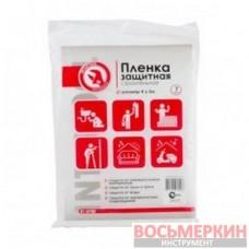 Пленка защитная 4*5 м., 7 мкм. KT-0700 Intertool