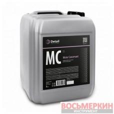 Консервант двигателя MC Motor Concervant 5л DT-0138 Grass