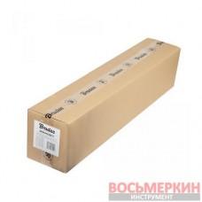 Штатив с пульсирующим разбрызгивателем в комплекте с принадлежностями 3/4 GK604424SET1 Bradas