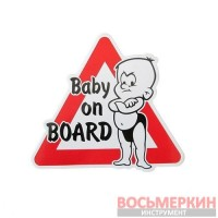 Наклейка Baby on board в треугольнике 14 х 13 см