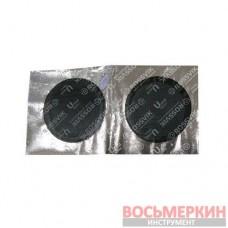 Универсальный пластырь U mid 50 мм Россвик Rossvik
