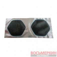 Универсальный пластырь us 2 27 мм Ferdus Чехия
