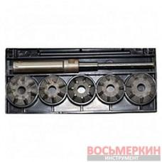 Набор зенкеров для ВАЗ 2101-2107,2108(1500),АЗЛК (9 резцов) (Харьков) ШАРЖ-9РХ