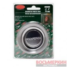 Лоток магнитный из нержавеющей стали диаметр 75 мм в блистере RF-88001-3 Rock Force