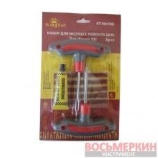 Набор инструментов для ремонта шин 8 предметов шило и протяжка с прорезиненными рукоятками шнуры клей в блистере КТ-904T8B Kingt