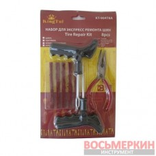 Набор инструментов для ремонта шин 8 предметов шило протяжка шнуры утконосы в блистере KT-904T8A Kingtul