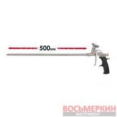 Пистолет для пены с длинным носиком 500 мм и 4 насадки PT-0650 Intertool