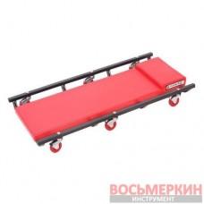 Лежак ремонтный подкатной на 6-ти колесах 425 х 920 мм F-TR6451 Forsage