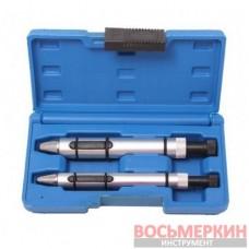 Набор направляющих для центровки дисков сцепления 2 предмета 15-19 мм 20-26 мм в кейсе RF-402142 Rock Force