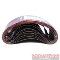 Лента абразивная бесконечная для MAKITA 100 x 610 P220 10 шт F-40-669 Miol