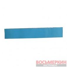 Груз клеящийся низкий голубая лента 4 х 10 г+4 х 5 г Украина 50 шт/уп