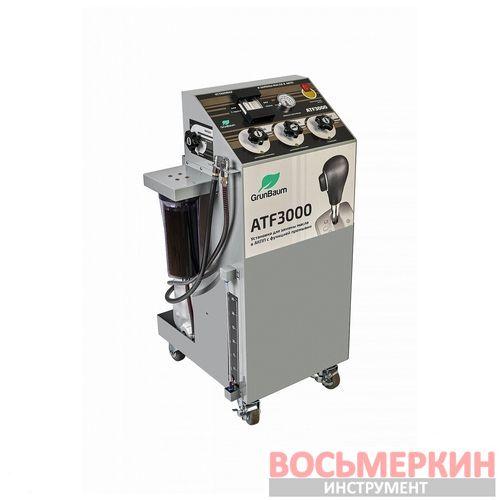 Установка для промывки и замены масла в АКПП ATF3000 GrunBaum