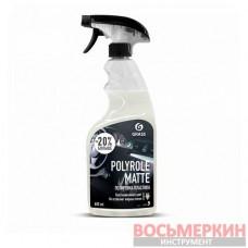 Полироль-очиститель пластика Polyrole Matte виноград 600 мл триггер 110394 Grass