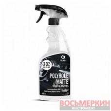 Полироль-очиститель пластика Polyrole Matte ваниль 600 мл триггер 110395 Grass