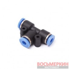 Фитинг T-образный для пластиковых трубок 6 мм SPE06 Partner