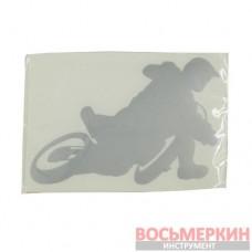 Наклейка Мотоциклист серая 10 см х 7 см
