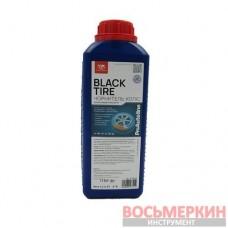 Чернитель шин 1000 гр Украина
