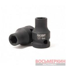 Головка ударная 10 мм 6 гранная 1/2 FK-44510 ForceKraft