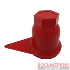 Колпачок защитный гайки колесной на 32 мм для грузовых автомобилей красный