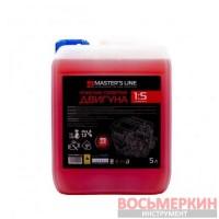Средство по уходу за мотором Motor Cleaner 5 л Masters Line