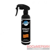 Силант спрей Spray Coat 250 мл ZV-SC000125N Zvizzer
