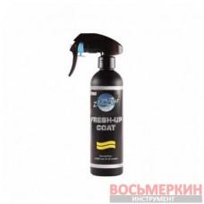 Спрей для восстановления гидрофобного эффекта Fresh-Up Spray 250 мл ZV-FU000250N Zvizzer