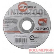 Круг отрезной по камню 125*3*22мм CT-5002.0 Intertool