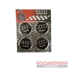 Эмблемы металлические на колпаки Audi цена за 4 шт