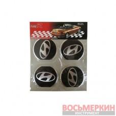 Эмблемы металлические на колпаки Huyndai цена за 4 шт