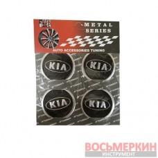 Эмблемы металлические на колпаки Kia цена за 4 шт