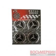 Эмблемы металлические на колпаки Mercedes цена за 4 шт