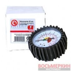Манометр 63 мм к пистолету для подкачки колес PT-0505 PT-0500 Intertool