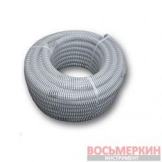 Шланг вакуумно-напорный Ali-Flex 19мм SAF19 Bradas