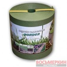 Бордюр 6м x 15см зеленый OBPGR06150 Bradas