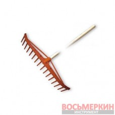 Грабли ПВХ 16 зубцов с деревянным черенком KT-CX16U Bradas