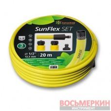 Комплект для полива Sunflex WMS3/420SET Bradas