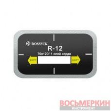 Радиальный пластырь R 12 70 х 120 мм 1 слой корда Россвик Rossvik